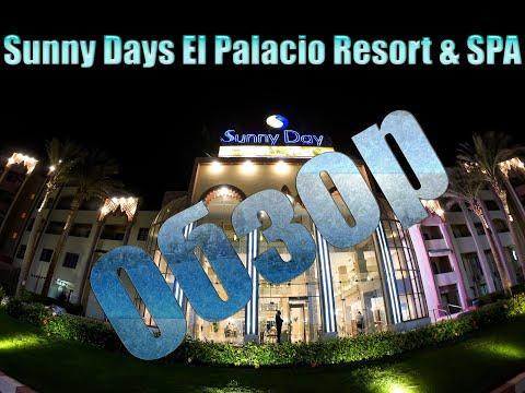 Sunny Days El Palacio Resort & SPA Обзор Review