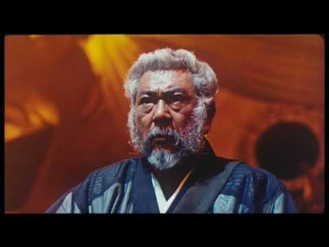 Saga of the Phoenix (1990) DVD Trailer 阿修羅