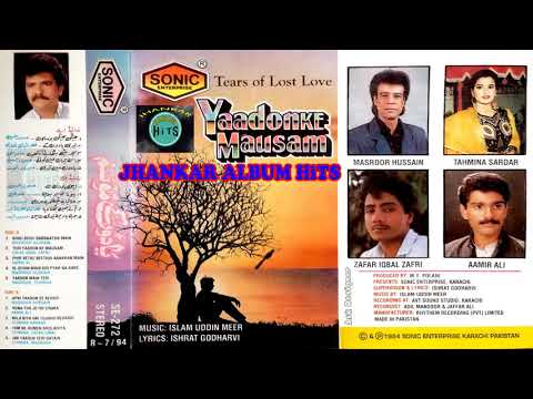 Pakistani Songs Sonic Album Yadon Ke Mausam