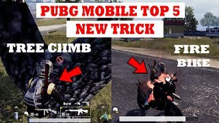 TOP 5 New Secret Trick In Pubg Mobile Which you dont know! Tree climb,Fire bike, etc