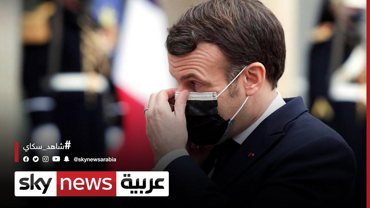 مؤتمر باريس بشأن السودان دعا إليه الرئيس ماكرون  - نشر قبل 5 ساعة