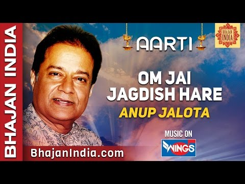 Mix - Om Jai Jagdish Hare Aarti | Lyrics In English | Anoop Jalota - Bhakti Songs