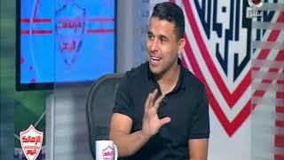 خالد الغندور يكشف كيف يتعامل الإعلام مع صفقات الزمالك وصفقات الاهلي ؟!