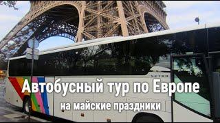 видео С перелетом: отдых в Будапеште цены. Туры в Будапешт.