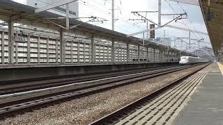 山陽新幹線 姫路駅 N700Aのぞみ 爆走