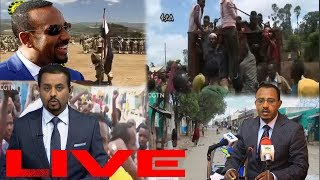 EBC LIVE ETHIOPIA Abiy Ahmed Daily News Amharic Today February 3, 2019 [ LIVE ETV ]