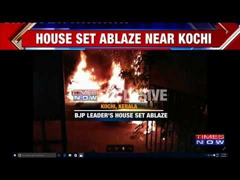 BJP Leader's House Attacked In Kerala Near Kochi Ahead Of Gujarat Assembly Polls