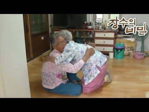 장수의 비밀 - 93세 엄마와 88세 딸_#002