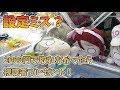 【UFOキャッチャー】ラブライブサンシャイン渡辺曜ちゃん寝そべりを獲ってもらう!2000円以内に獲れなければ視聴者プレゼント!