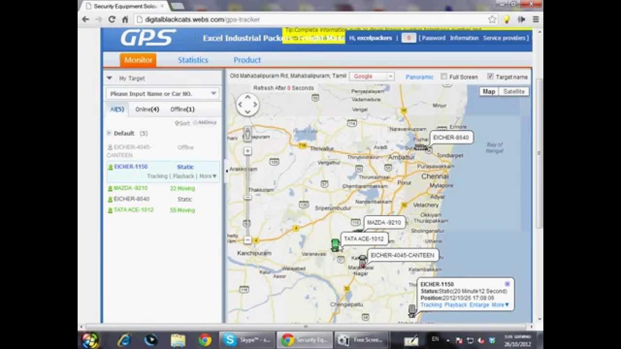 Mapmygps Demo Of Gps Tracker In Chennai Gps Vehicle