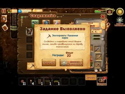 Craft The World на русском #2 - Еда гномам