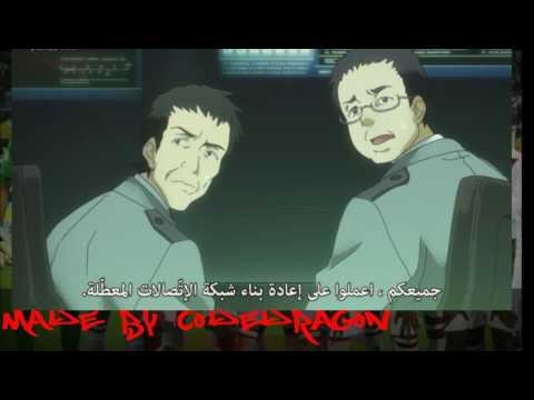 انمي الحروب والاكشن والقوى الخارق Q CODE الحلقة 7(1-2 ) مترجم