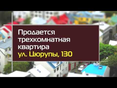 Продается трехкомнатная квартира в Советском районе г  Уфы по ул  Цюрупы, 130 вид