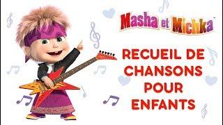 Masha et Michka - Recueil de chansons pour enfants 🎵