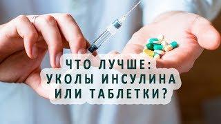 видео Таблетки от аллергии на коже и прочие действенные средства лечения