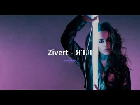 ZIVERT - ЯТЛ(ТЕКСТ/LYRICS)