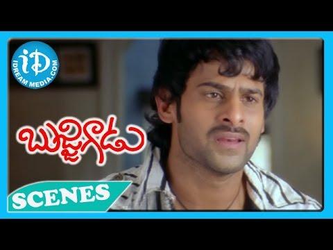 Bujjigadu Movie - Mohan Babu, Prabhas Nice Emotional Scene thumbnail