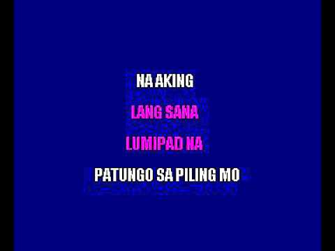 Guilar   Larawan Filipino Karaoke