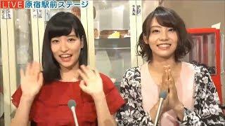 20170622 原宿駅前ステージ#53⑤クロちゃんのコーナー(東慧依、中田陽菜...