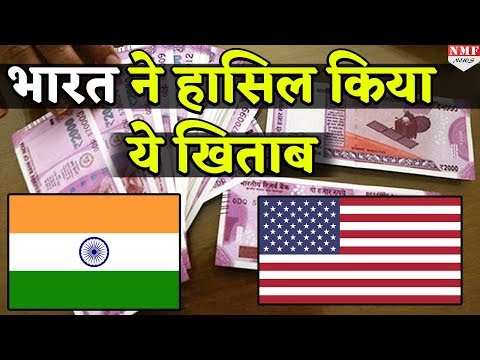World Richest Country बनी America, India को मिली ये Position