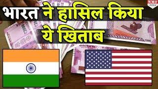 World Richest Country बनी America, India को मिली ये Position