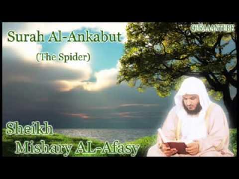 Mishary al afasy Surah Al Ankaboot  full  with audio english translation
