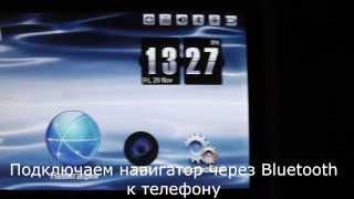 Не удаётся подключить интернет через Bluetooth (DUN) на Prestigio GV 5800BTHDDVR(Проблема с подключение интернета на навигаторе Prestigio GV 5800BTHDDVR провайдеров разных пробовал, всё равно не..., 2013-11-29T22:34:17.000Z)