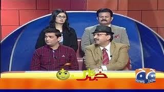 Khabarnaak   Ayesha Jahanzeb   22nd November 2019   Part 03