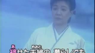 金田たつえ - 女の暦