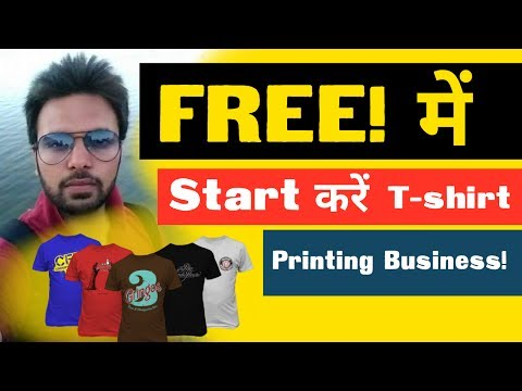 Kapdo Ka Business Kaise Kare - Start Clothing Business With My Dream Store (Zero Investment) Hindi