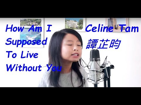Celine Tam 譚芷昀 How Am I Supposed To Live Without You Michael Bolton