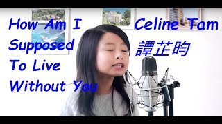 Gambar cover Celine Tam 譚芷昀 How Am I Supposed To Live Without You Michael Bolton