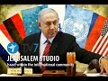 "Jerusalem Studio: ""Israel's international standing"""