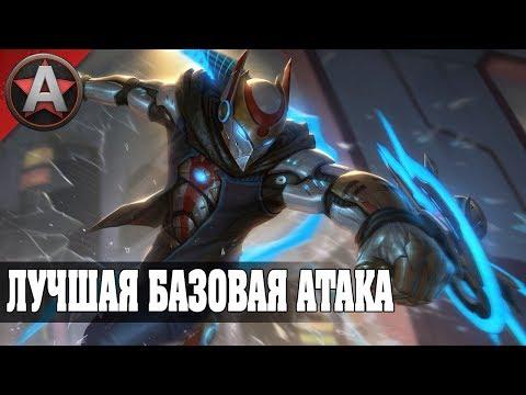 видео: ЛУЧШИЙ ДПС В СМАЙТЕ ● smite