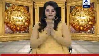 Teen Deviyan: Know various astrological benefits of ghee