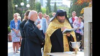 Молебен в День города Судак. Сентябрь 2018