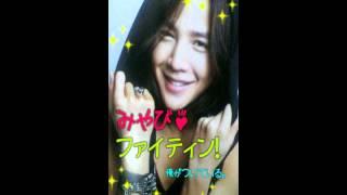 画像http://prcm.jp/album/mikan720/pic/24847846.