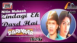 Zindagi Ek Dard Hai ((Sound Master Jhankar)) Parivaar(1987))_with GEET MAHAL