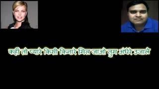 Karaoke Lekar deewan dil phirte hain only for male singer