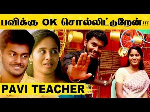 கல்யாணத்துல முடிக்கிறது தான் பிளான்..! Fun chat with Pavi Teacher(Brigida) and NP | Aaha Kalyanam