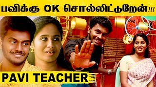 கல்யாணத்துல முடிக்கிறது தான் பிளான்..! Fun chat with Pavi Teacher(Brigida)  and  NP    Aaha Kalyanam