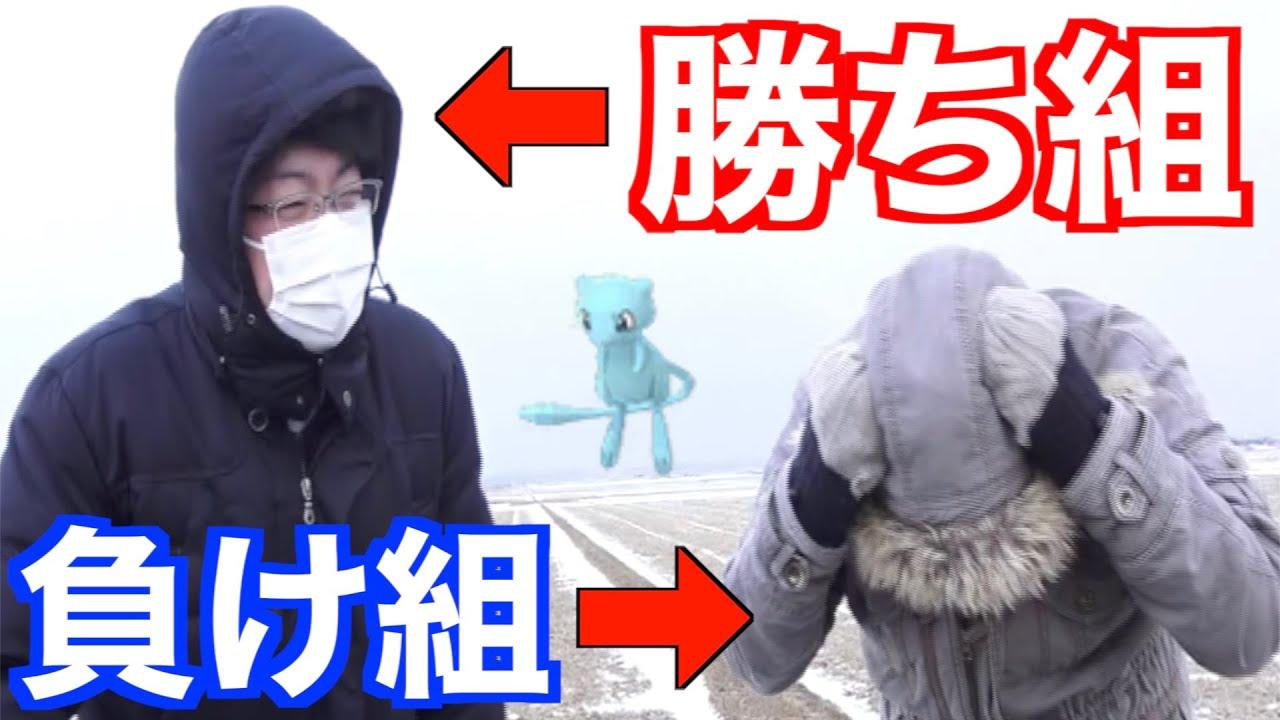 チケット ポケモン go カントー