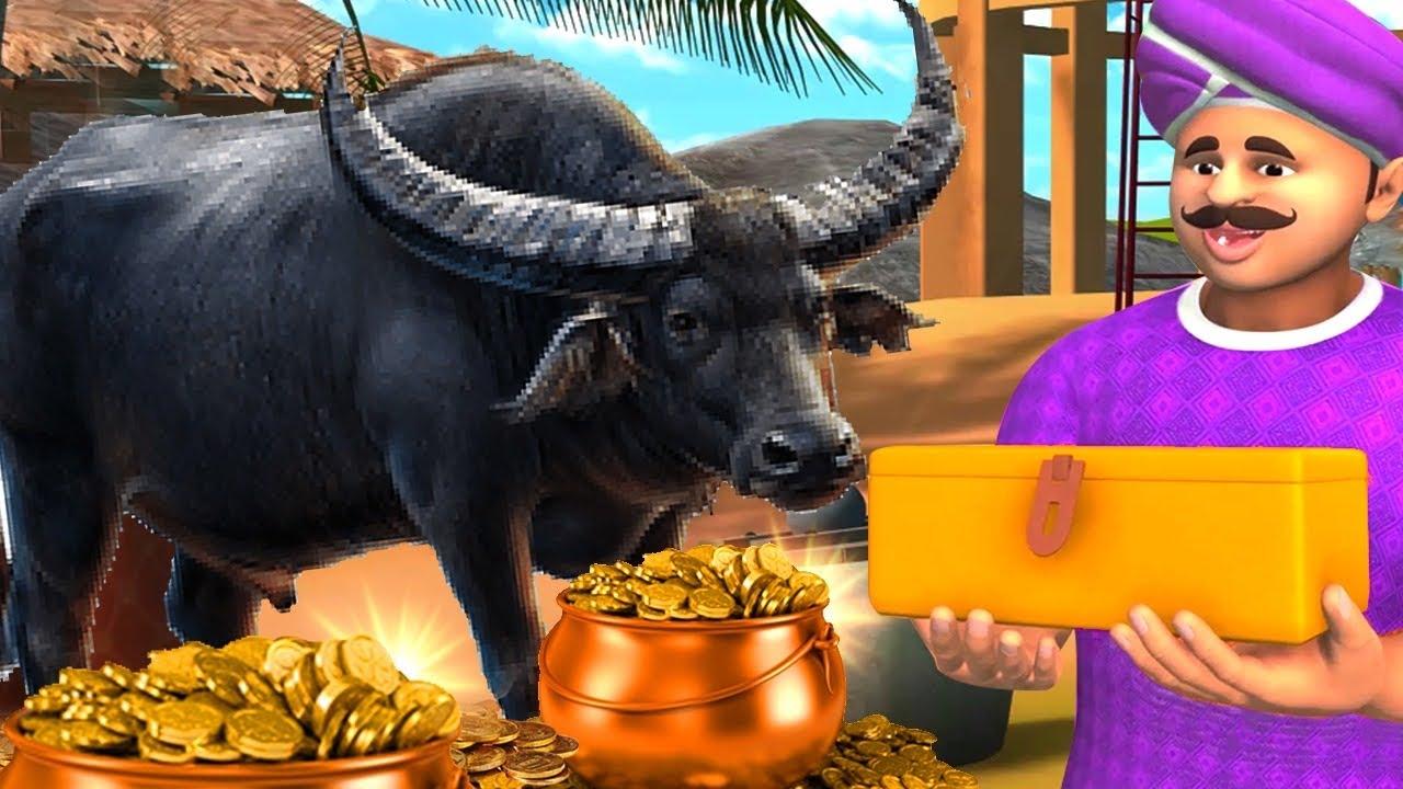 जादुई भैंस हिन्दी कहानी The Magical Buffalo Story | Hindi Moral Stories | JOJO TV Hindi Fairy Tales