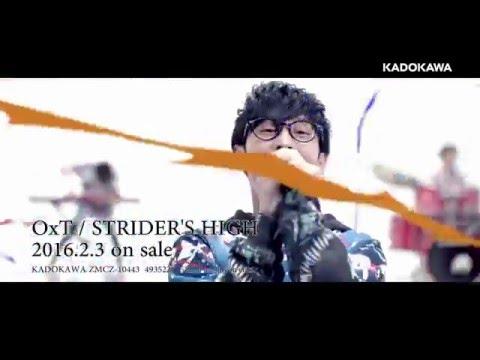 【MV】OxT「STRIDER'S HIGH」Music Clip ショートVer.