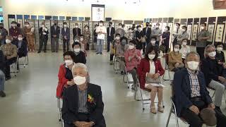 내빈소개/耕巖 金浩植(경암 김호식) 書展-문경문화예술회…