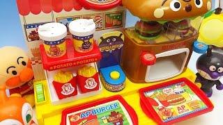 Anpanman Dekitate Please Hamburger Shop アンパンマン できたてプリーズ!アンパンマンのハンバーガー屋さん