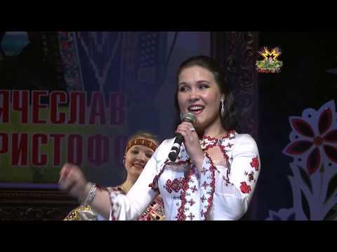 Вячеслав Христофоров, Марта Зайцева  - Ҫунатлӑ ҫамрӑклӑх (2013)