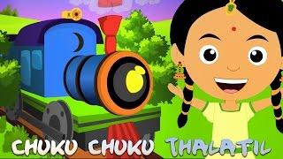 Chuku Chuku Thalatil | Popular Malayalam Nursery Rhymes | Malayalam Kutti Paatugal