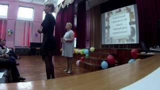 Родительское собрание 1-ый к/л классы школа 1400 часть 1