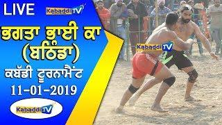 🔴 [LIVE] Bhagta Bhai ka (Bathinda) Kabaddi Tournament 11 Jan 2019 www.Kabaddi.Tv